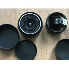 Russar wide angle lens